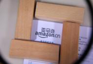 航空货运网络再扩大 亚马逊的物流布局野心