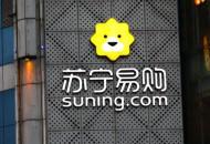 苏宁易购:子公司LAOX计划引入苏宁电器等战略投资者
