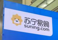 苏宁规范商品数量上限 对违规店铺进行屏蔽
