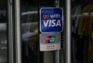 Visa:的确向中国央行提交了银行卡清算机构申请