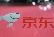 京东拼购618战报:低线城市用户增长106%