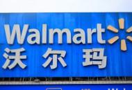 沃爾瑪支付2.83億美元罰款 了結美國反海外腐敗調查