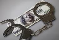 湖北推进金融领域扫黑除恶专项斗争  将聚焦于P2P网贷等方面