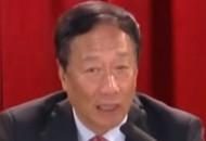 郭臺銘:正式卸任鴻海董事長