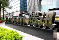 """騰訊等25家企業擬共建""""全球品牌創新和創意中心"""""""