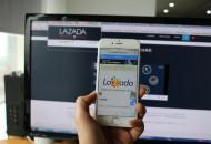 Lazada更新品牌標識