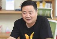 大搜车姚军红:线下团队裁员70%的消息不实
