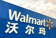 沃爾瑪惠宜新增寵物用品類 零售自有品牌路在何方