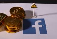 歐洲3家央行準備監管FB虛擬貨幣:確保其不會危及金融