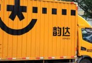 韵达聂腾云斥资6300万 三个月注册15家公司