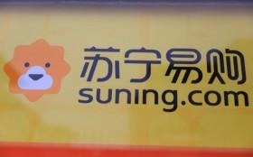 苏宁易购拟48亿控股家乐福中国