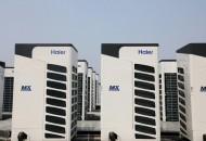 """中国最大""""海尔空调墙""""拆了重建:不动装修仅用20天"""