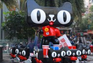 """今日盘点:天猫启动""""旗舰店2.0升级计划"""""""