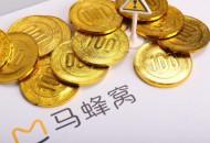 马蜂窝推出新营销产品 并与中华恐龙园达成合作
