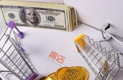 趣店宣布将发行2.5亿美元高级可转债 2026年到期