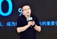 新浪王巍:堅守內容品質 以技術創新提效內容生產傳播