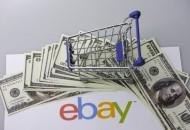 eBay推出SpeedPAK物流管理方案