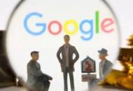 認輸了!硬扛8年,谷歌主動放棄這項業務!