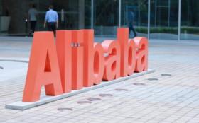 傳阿里巴巴香港二次上市計劃籌資100億美元 暫無回應