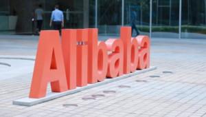 今日盤點:傳阿里巴巴香港二次上市擬籌資100億美元