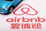 100萬美元租座島,Airbnb終于向有錢人下手了