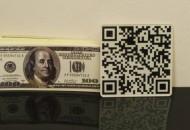 嘉聯支付發布關于加強銀行卡收單業務風險管理的公告