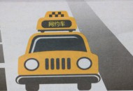 Waymo或為Lyft司機推出自動駕駛汽車