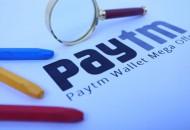 """印度版""""支付寶""""Paytm擬布局P2P網貸業務"""