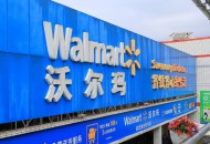 沃爾瑪上線區塊鏈追溯平臺 年底將覆蓋百余種商品