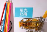 杭州长租公寓企业签公约 监管趋严规范已成发展关键