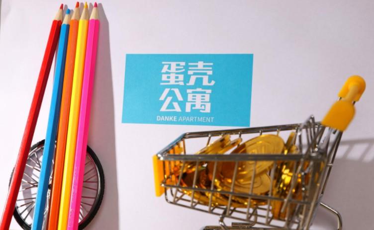 杭州长租公寓企业签公约 监管趋严规范已成发展关键_O2O_电商报