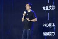 脉脉CEO林凡:今年企业层面上的重点是招聘和社交场