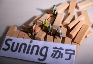 今日盘点:苏宁国际与日本电商乐天达成战略合作
