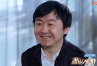 王小川荣获中国青年科技奖:坚持以技术为动力
