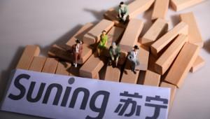 今日盤點:蘇寧國際與日本電商樂天達成戰略合作