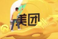 原人人車副總裁張紹文加盟美團 負責LBS平臺技術研發