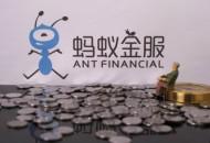 """蚂蚁金服旗下WorldFirst推出""""分层定价""""机制"""