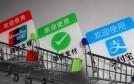 中國支付行業發展簡史