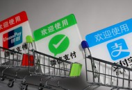 中国支付行业发展简史