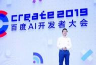 李彥宏:AI雖然不能產生萬物 但是可以喚醒萬物