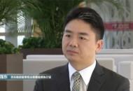劉強東時隔8個月首度公開露面:率考察團赴西藏