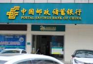 邮储银行携手奇瑞汽车 打通汽车新零售渠道
