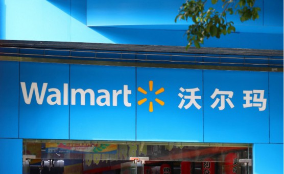 搶占物流高地 沃爾瑪擬投80億升級物流供應鏈