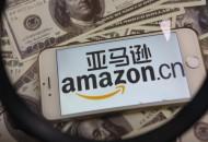 亞馬遜中國不再銷售自營紙質書