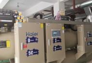 四大行業生態落地:海爾磁懸浮體驗中心在鄭州揭牌