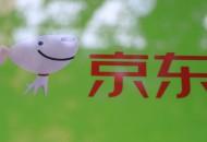 京東為企業市場垃圾分類提供定制化服務