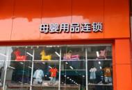 積納有品納小店業務正式上線 開始招募服務商