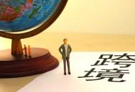中國臺灣海關要求更新