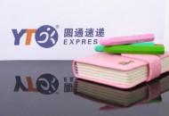 圆通成立圆通航空投资公司 注册资本20000万元