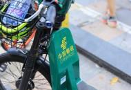 中国邮政和北汽集团达成战略合作